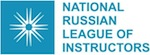 National Russian League of Instructors